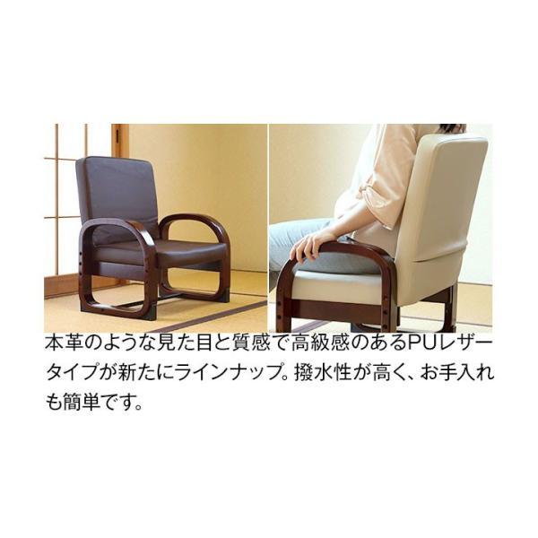 座椅子 高座椅子 完成品 肘付き 高さ調整 折りたたみ 椅子 肘掛 介護椅子 高齢者 介護 リビング チェア 業務用 肘掛け付 らくらく いす イス 送料無料 maxshare 02