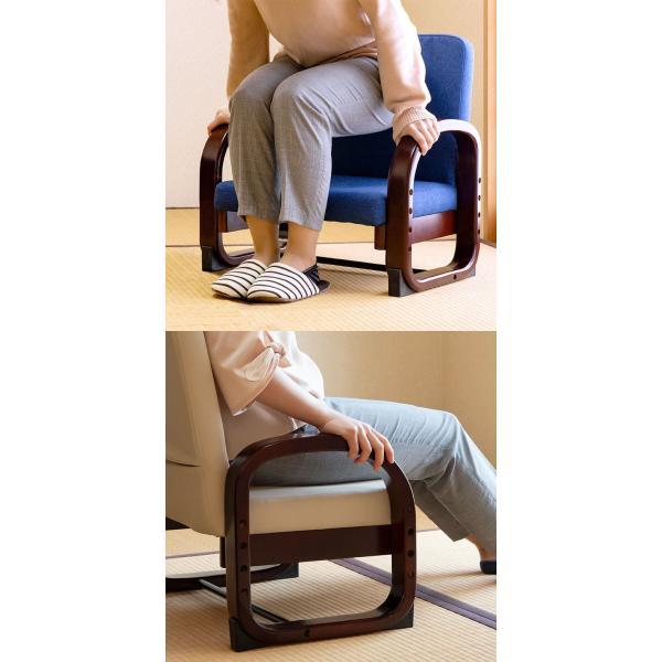 座椅子 高座椅子 完成品 肘付き 高さ調整 折りたたみ 椅子 肘掛 介護椅子 高齢者 介護 リビング チェア 業務用 肘掛け付 らくらく いす イス 送料無料 maxshare 04