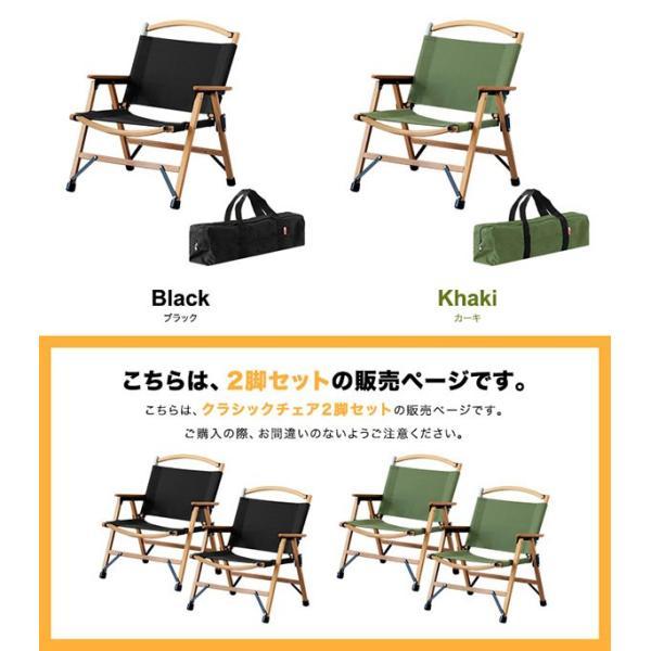 アウトドアチェア チェア アウトドア 2脚セット アームチェア 肘掛け 折りたたみ 椅子 軽量 クラシックチェア アームレスト ひじ掛け FIELDOOR 送料無料|maxshare|02
