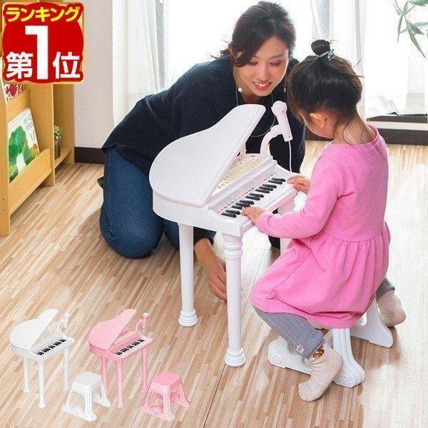ピアノ おもちゃ グランドピアノ キッズ 椅子 チェア いす 付き マイク 録音 再生 機能付き 楽器 鍵盤 音楽 楽器玩具 知育玩具 子供 RiZKiZ 送料無料 maxshare