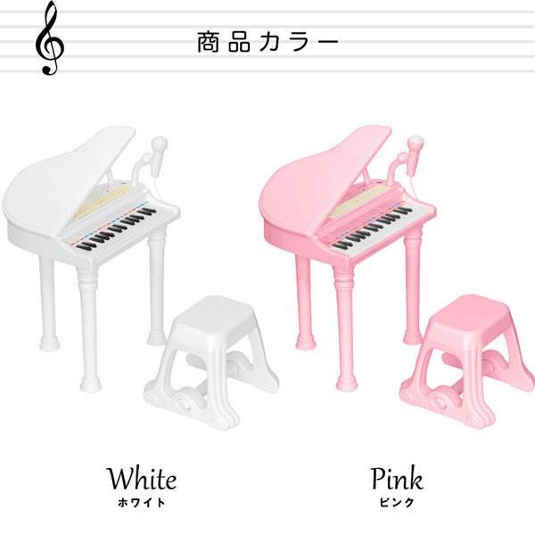 ピアノ おもちゃ グランドピアノ キッズ 椅子 チェア いす 付き マイク 録音 再生 機能付き 楽器 鍵盤 音楽 楽器玩具 知育玩具 子供 RiZKiZ 送料無料 maxshare 02