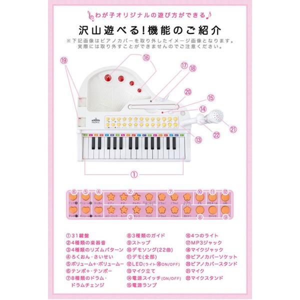 ピアノ おもちゃ グランドピアノ キッズ 椅子 チェア いす 付き マイク 録音 再生 機能付き 楽器 鍵盤 音楽 楽器玩具 知育玩具 子供 RiZKiZ 送料無料 maxshare 04