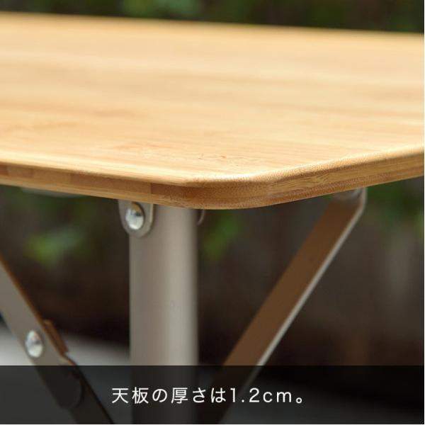 テーブル 高さ調節 可能 幅100cm 折りたたみ 在宅勤務 テレワーク アウトドア レジャー ピクニック ローテーブル キャンプ デスク バンブー FIELDOOR 送料無料|maxshare|17