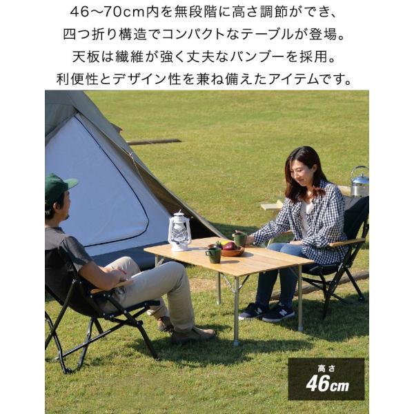テーブル 高さ調節 可能 幅100cm 折りたたみ 在宅勤務 テレワーク アウトドア レジャー ピクニック ローテーブル キャンプ デスク バンブー FIELDOOR 送料無料|maxshare|03