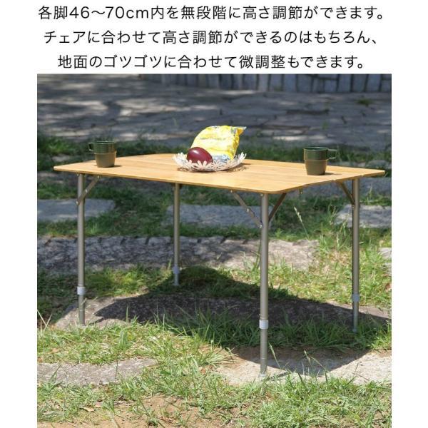 テーブル 高さ調節 可能 幅100cm 折りたたみ 在宅勤務 テレワーク アウトドア レジャー ピクニック ローテーブル キャンプ デスク バンブー FIELDOOR 送料無料|maxshare|07