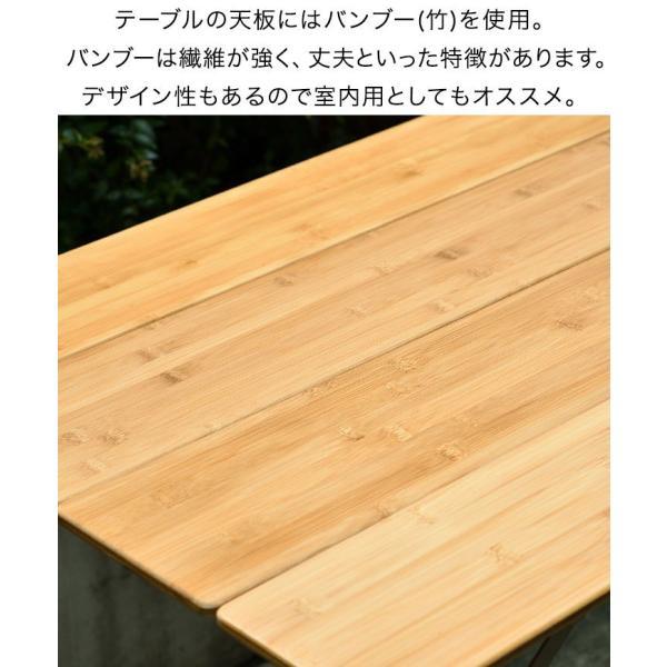 テーブル 高さ調節 可能 幅100cm 折りたたみ 在宅勤務 テレワーク アウトドア レジャー ピクニック ローテーブル キャンプ デスク バンブー FIELDOOR 送料無料|maxshare|09