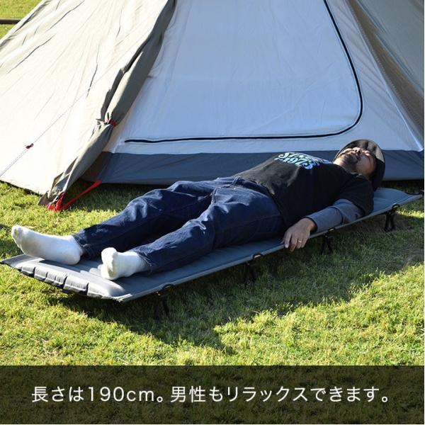 コット アウトドア キャンプ レジャーベッド キャンピングベッド 軽量 アルミ エアー ベンチ チェア おしゃれ ローコット 寝具 枕 ピロー FIELDOOR 送料無料|maxshare|17