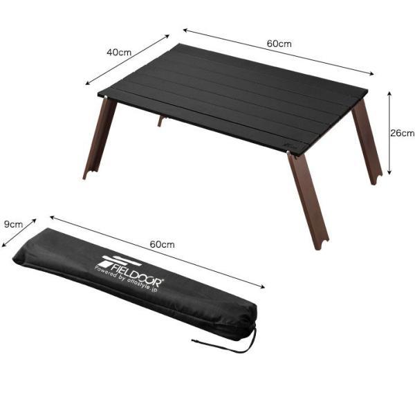 アウトドアテーブル 折りたたみ アルミ レジャーテーブル コンパクト テーブル 幅 60cm Lサイズ アルミ製 軽量 アウトドア キャンプ 折り畳み FIELDOOR 送料無料 maxshare 15