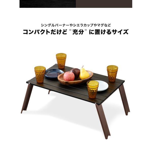 アウトドアテーブル 折りたたみ アルミ レジャーテーブル コンパクト テーブル 幅 60cm Lサイズ アルミ製 軽量 アウトドア キャンプ 折り畳み FIELDOOR 送料無料 maxshare 05