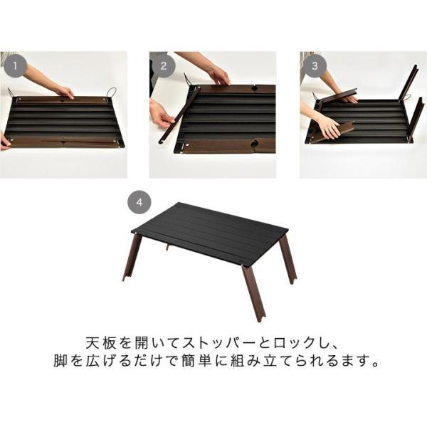 アウトドアテーブル 折りたたみ アルミ レジャーテーブル コンパクト テーブル 幅 60cm Lサイズ アルミ製 軽量 アウトドア キャンプ 折り畳み FIELDOOR 送料無料 maxshare 09