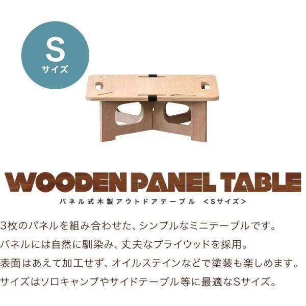 アウトドアテーブル レジャーテーブル コンパクト Sサイズ 木製 40cm ミニ レジャー テーブル 組み立て アウトドア キャンプ FIELDOOR フィールドア 送料無料|maxshare|02