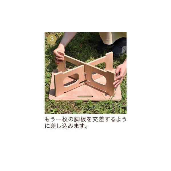 アウトドアテーブル レジャーテーブル コンパクト Sサイズ 木製 40cm ミニ レジャー テーブル 組み立て アウトドア キャンプ FIELDOOR フィールドア 送料無料|maxshare|11
