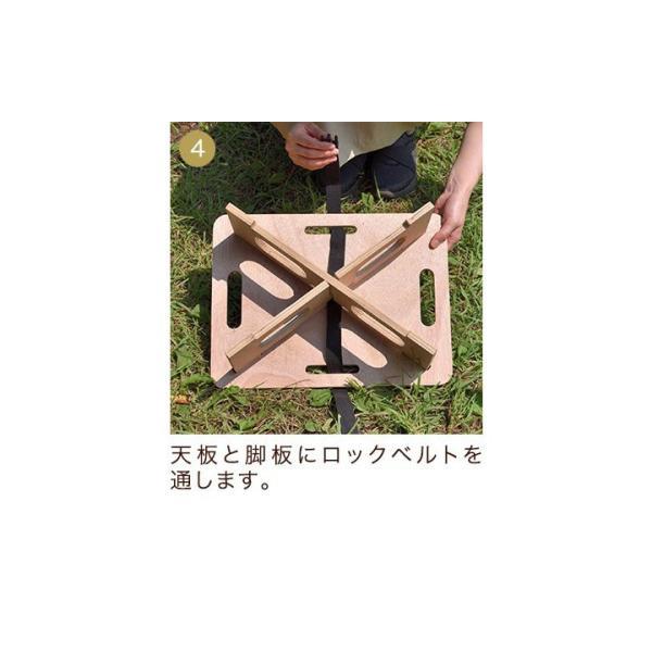 アウトドアテーブル レジャーテーブル コンパクト Sサイズ 木製 40cm ミニ レジャー テーブル 組み立て アウトドア キャンプ FIELDOOR フィールドア 送料無料|maxshare|12