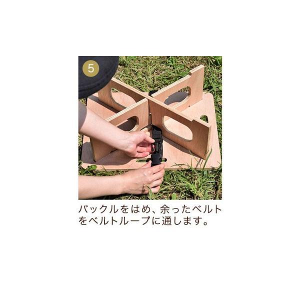 アウトドアテーブル レジャーテーブル コンパクト Sサイズ 木製 40cm ミニ レジャー テーブル 組み立て アウトドア キャンプ FIELDOOR フィールドア 送料無料|maxshare|13