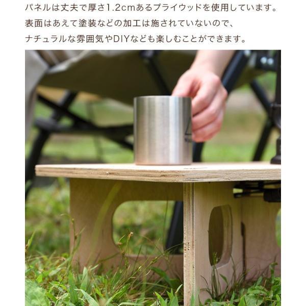 アウトドアテーブル レジャーテーブル コンパクト Sサイズ 木製 40cm ミニ レジャー テーブル 組み立て アウトドア キャンプ FIELDOOR フィールドア 送料無料|maxshare|04