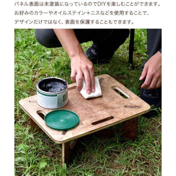 アウトドアテーブル レジャーテーブル コンパクト Sサイズ 木製 40cm ミニ レジャー テーブル 組み立て アウトドア キャンプ FIELDOOR フィールドア 送料無料|maxshare|06