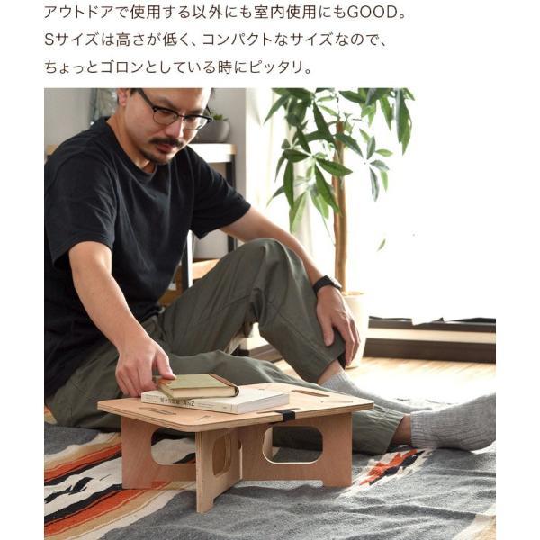 アウトドアテーブル レジャーテーブル コンパクト Sサイズ 木製 40cm ミニ レジャー テーブル 組み立て アウトドア キャンプ FIELDOOR フィールドア 送料無料|maxshare|08