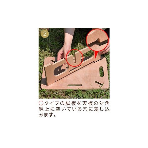 アウトドアテーブル レジャーテーブル コンパクト Sサイズ 木製 40cm ミニ レジャー テーブル 組み立て アウトドア キャンプ FIELDOOR フィールドア 送料無料|maxshare|10