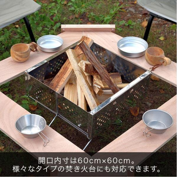 アウトドアテーブル レジャーテーブル 囲炉裏 テーブル 木製 組み立て アウトドア キャンプ 折りたたみ 焚き火 お花見 囲む FIELDOOR フィールドア 送料無料 maxshare 15