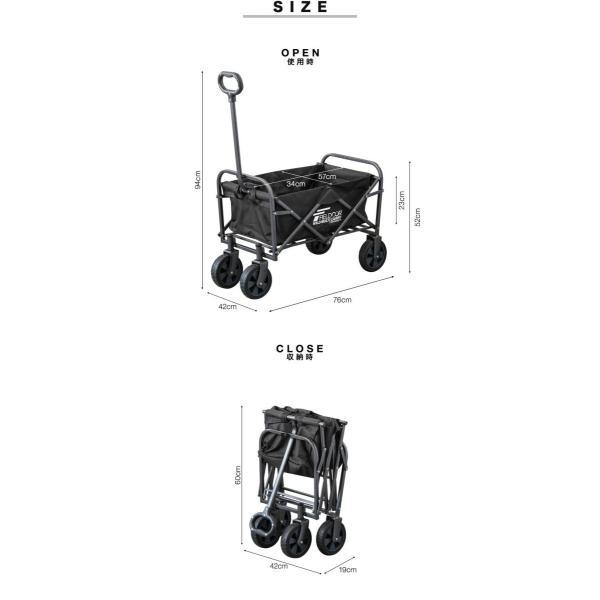 キャリー カート アウトドア キャリーワゴン 折りたたみ ワイルド マルチキャリー コンパクト 軽量 小型 ミニ 台車 簡単 便利 キャンプ用品 FIELDOOR 送料無料 maxshare 20