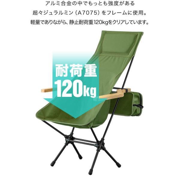 アウトドアチェア ポータブルチェア ハイバック TC 難燃性 折りたたみ アームレスト 肘掛け キャンプ コンパクト 軽量 釣り アルミ製 T/C FIELDOOR 送料無料|maxshare|15