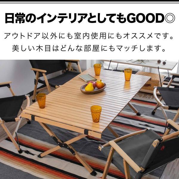レジャーテーブル ロールテーブル 折りたたみ 木製 ウッド 120cm アウトドア テーブル ローテーブル キャンプ ピクニックテーブル FIELDOOR 送料無料|maxshare|04