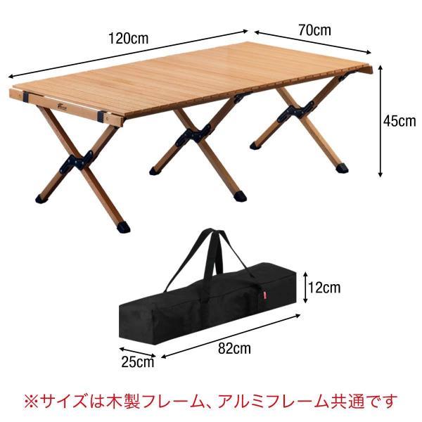 レジャーテーブル ロールテーブル 折りたたみ 木製 ウッド 120cm アウトドア テーブル ローテーブル キャンプ ピクニックテーブル FIELDOOR 送料無料|maxshare|06