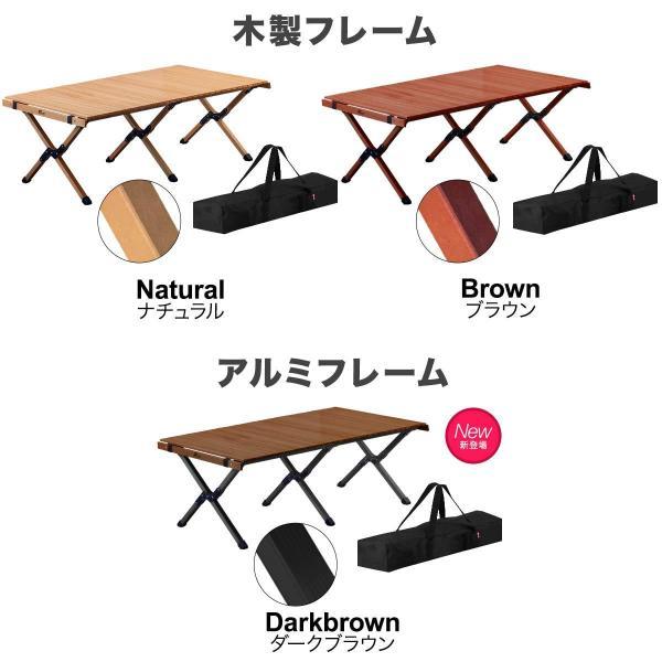 レジャーテーブル ロールテーブル 折りたたみ 木製 ウッド 120cm アウトドア テーブル ローテーブル キャンプ ピクニックテーブル FIELDOOR 送料無料|maxshare|07