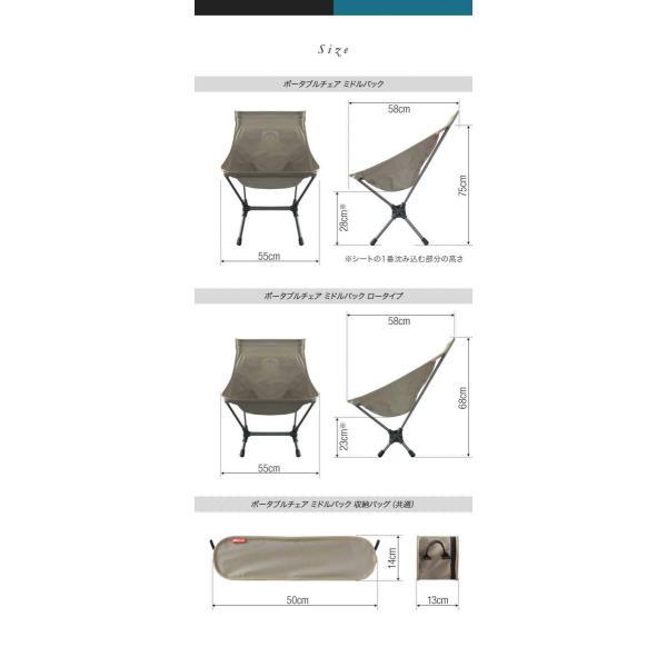 アウトドア チェア ポータブルチェア 折りたたみ 椅子 TC ポリコットン キャンプ 軽量 アルミ コンパクト ミドルバック おしゃれ 難燃性 T/C FIELDOOR 送料無料|maxshare|18