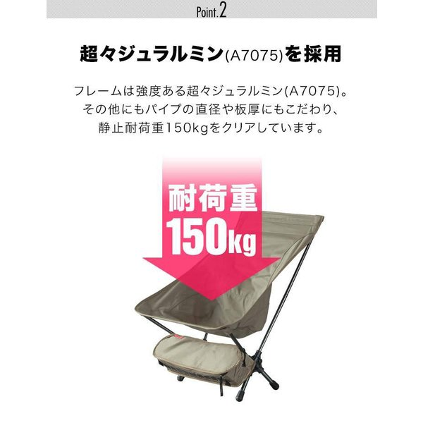 アウトドア チェア ポータブルチェア 折りたたみ 椅子 TC ポリコットン キャンプ 軽量 アルミ コンパクト ミドルバック おしゃれ 難燃性 T/C FIELDOOR 送料無料|maxshare|10