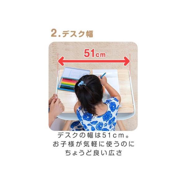 子供 デスク チェア セット 机 椅子 幼児用 キッズデスク 木製 子供用 収納付き キッズ テーブル 高さ調整 学習机 学習デスク 勉強机 RiZKiZ リズキズ 送料無料 maxshare 12