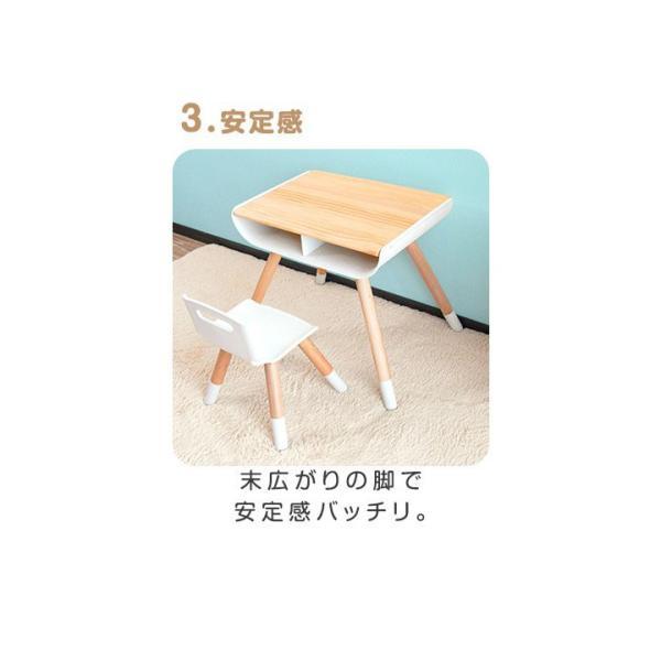 子供 デスク チェア セット 机 椅子 幼児用 キッズデスク 木製 子供用 収納付き キッズ テーブル 高さ調整 学習机 学習デスク 勉強机 RiZKiZ リズキズ 送料無料 maxshare 13