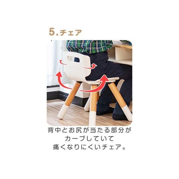 子供 デスク チェア セット 机 椅子 幼児用 キッズデスク 木製 子供用 収納付き キッズ テーブル 高さ調整 学習机 学習デスク 勉強机 RiZKiZ リズキズ 送料無料 maxshare 15