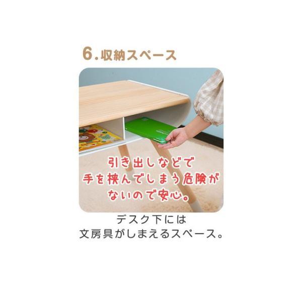 子供 デスク チェア セット 机 椅子 幼児用 キッズデスク 木製 子供用 収納付き キッズ テーブル 高さ調整 学習机 学習デスク 勉強机 RiZKiZ リズキズ 送料無料 maxshare 16