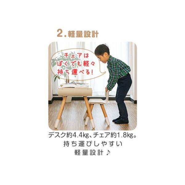 子供 デスク チェア セット 机 椅子 幼児用 キッズデスク 木製 子供用 収納付き キッズ テーブル 高さ調整 学習机 学習デスク 勉強机 RiZKiZ リズキズ 送料無料 maxshare 18