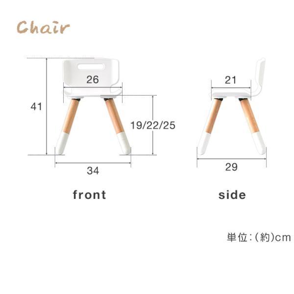 子供 デスク チェア セット 机 椅子 幼児用 キッズデスク 木製 子供用 収納付き キッズ テーブル 高さ調整 学習机 学習デスク 勉強机 RiZKiZ リズキズ 送料無料 maxshare 21