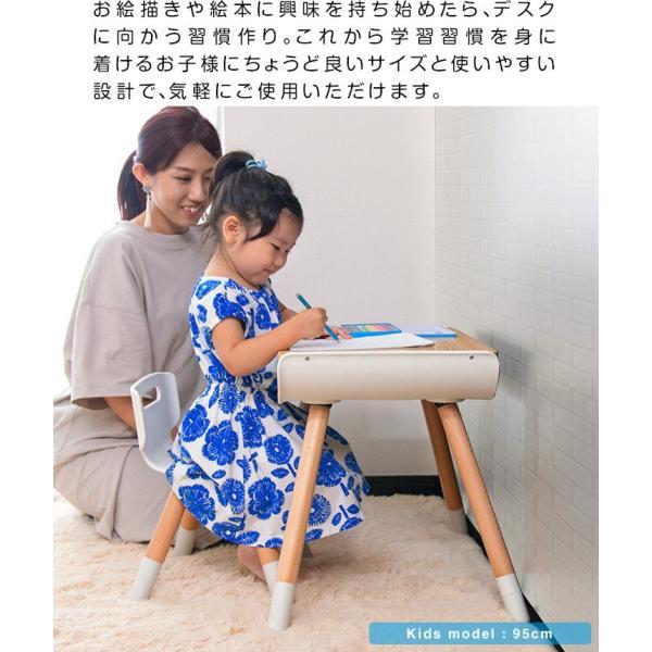 子供 デスク チェア セット 机 椅子 幼児用 キッズデスク 木製 子供用 収納付き キッズ テーブル 高さ調整 学習机 学習デスク 勉強机 RiZKiZ リズキズ 送料無料 maxshare 04