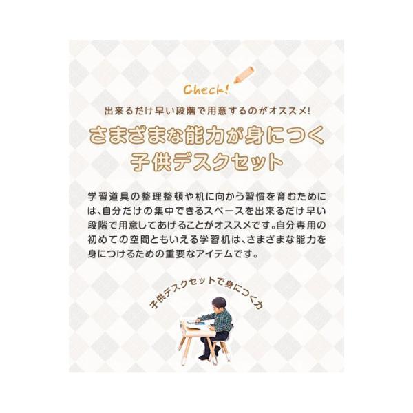 子供 デスク チェア セット 机 椅子 幼児用 キッズデスク 木製 子供用 収納付き キッズ テーブル 高さ調整 学習机 学習デスク 勉強机 RiZKiZ リズキズ 送料無料 maxshare 06