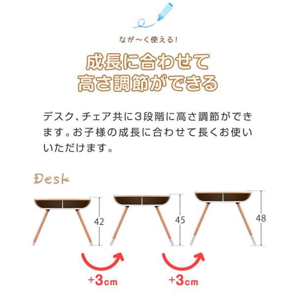 子供 デスク チェア セット 机 椅子 幼児用 キッズデスク 木製 子供用 収納付き キッズ テーブル 高さ調整 学習机 学習デスク 勉強机 RiZKiZ リズキズ 送料無料 maxshare 08