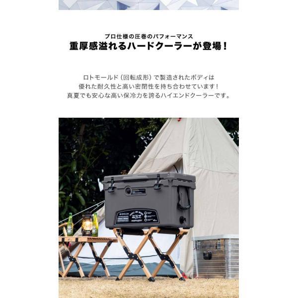 クーラーボックス 大型 42.5L 45QT クーラーバッグ ハードクーラーボックス 大容量 クーラーBOX プロ仕様 釣り キャンプ バーベキュー 運動会 FIELDOOR 送料無料|maxshare|03