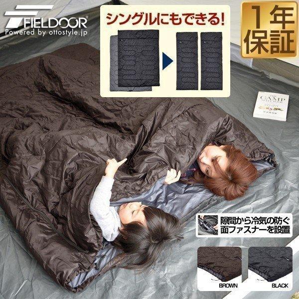 寝袋シュラフ2人用添い寝親子子供封筒型春夏秋ファミリーキャンプテント車中泊分割アウトドア200cm×150cmシングルダブルFI