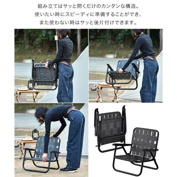 アウトドアチェア ローチェア 丸洗い 汚れに強い 折りたたみ おしゃれ 2脚 ベルトチェア 軽量 キャンプ 椅子 コンパクト ポータブルチェア FIELDOOR 送料無料|maxshare|08