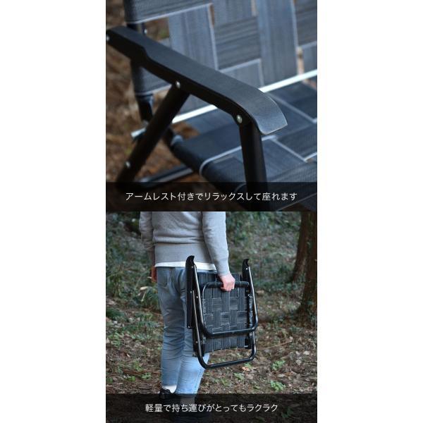 アウトドアチェア ローチェア 丸洗い 汚れに強い 折りたたみ おしゃれ 2脚 ベルトチェア 軽量 キャンプ 椅子 コンパクト ポータブルチェア FIELDOOR 送料無料|maxshare|10