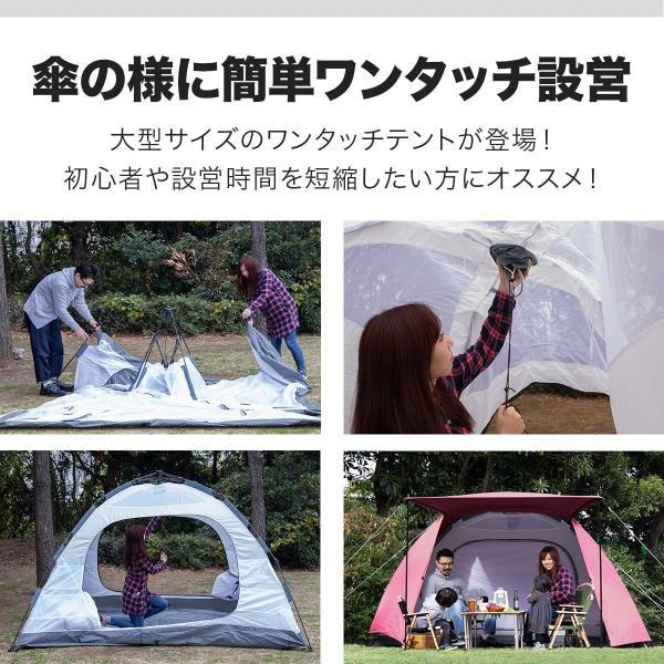 テント ドーム型テント ワンタッチ 大型 4人用 5人用 6人用 ファミリー おしゃれ 300cm キャンプ アウトドア キャノピー ポール フルクローズ FIELDOOR 送料無料|maxshare|02