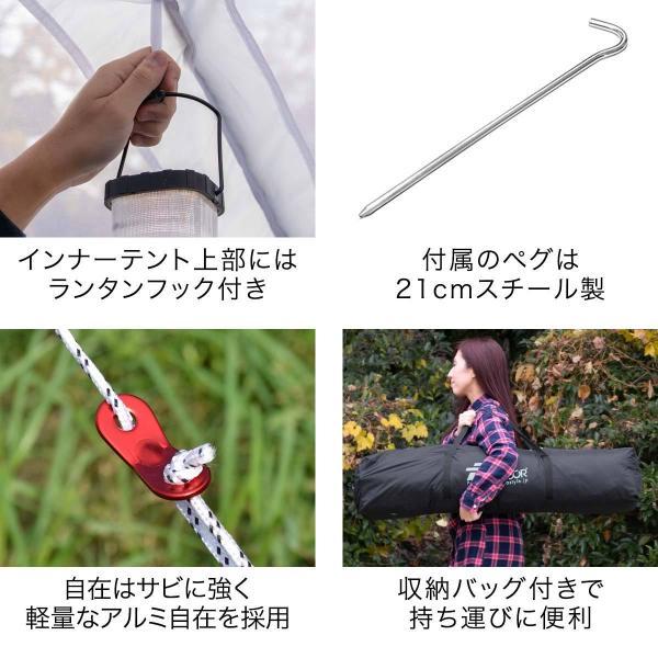 テント ドーム型テント ワンタッチ 大型 4人用 5人用 6人用 ファミリー おしゃれ 300cm キャンプ アウトドア キャノピー ポール フルクローズ FIELDOOR 送料無料|maxshare|06