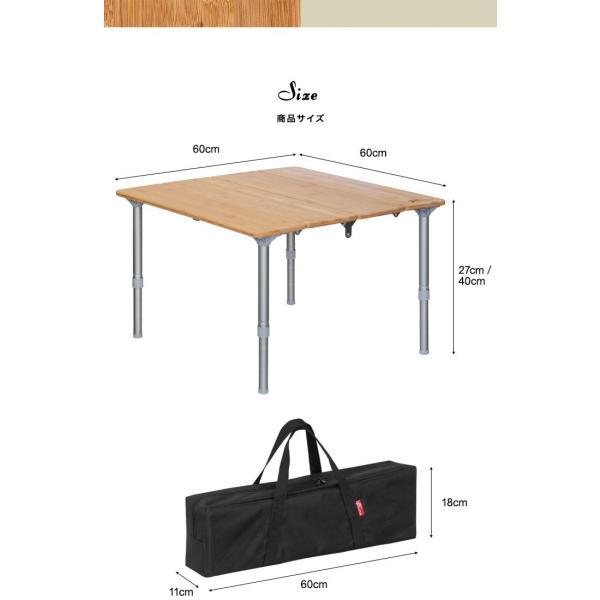 レジャーテーブル 折りたたみ 幅 60x60cm アウトドア ピクニック テーブル ローテーブル バンブー 竹 アウトドアテーブル キャンプ 高さ調節 FIELDOOR 送料無料|maxshare|15