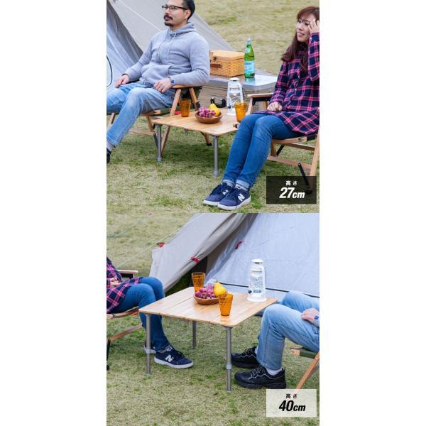 レジャーテーブル 折りたたみ 幅 60x60cm アウトドア ピクニック テーブル ローテーブル バンブー 竹 アウトドアテーブル キャンプ 高さ調節 FIELDOOR 送料無料|maxshare|03