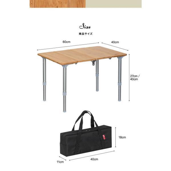 レジャーテーブル 折りたたみ 幅 60x40cm アウトドア ピクニック テーブル ローテーブル バンブー 竹 アウトドアテーブル キャンプ 高さ調節 FIELDOOR 送料無料 maxshare 15