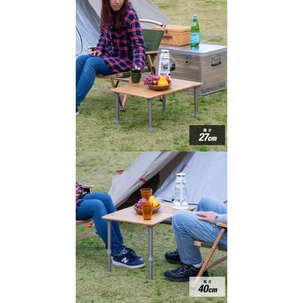 レジャーテーブル 折りたたみ 幅 60x40cm アウトドア ピクニック テーブル ローテーブル バンブー 竹 アウトドアテーブル キャンプ 高さ調節 FIELDOOR 送料無料 maxshare 03