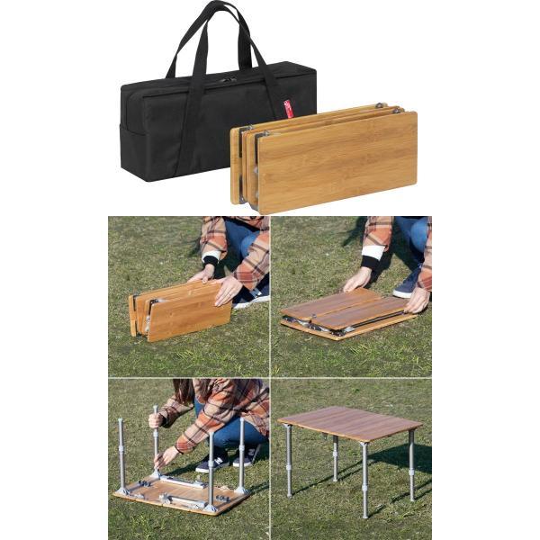 レジャーテーブル 折りたたみ 幅 60x40cm アウトドア ピクニック テーブル ローテーブル バンブー 竹 アウトドアテーブル キャンプ 高さ調節 FIELDOOR 送料無料 maxshare 06